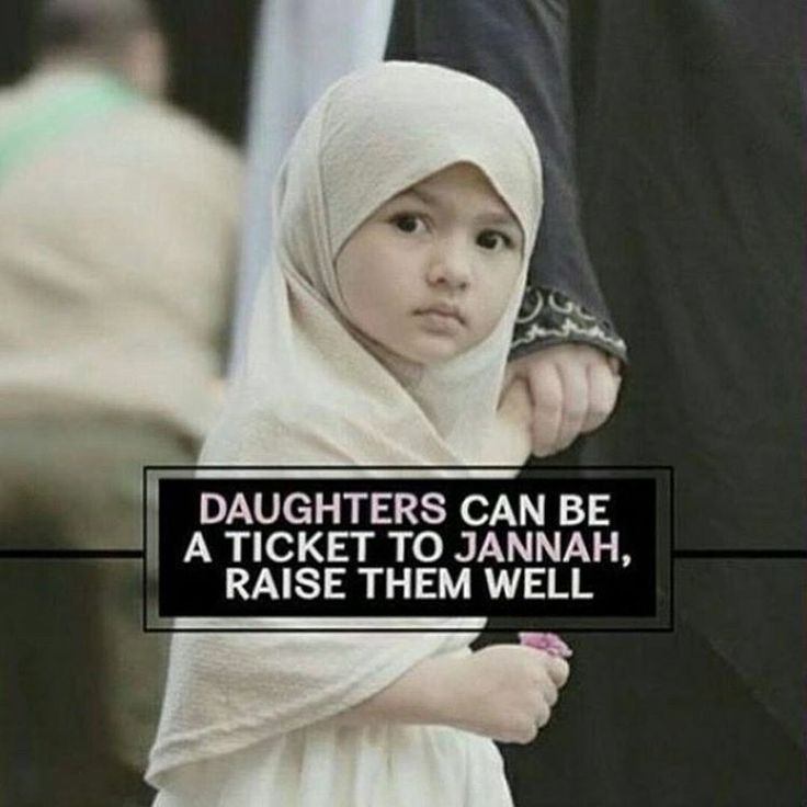 ♡♥A.R.♥♡                                Daughter - can be ur ticket to JANNAH
