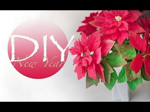 Пуансеттия своими руками DIY Tsvoric Poinsettiya own hands - YouTube
