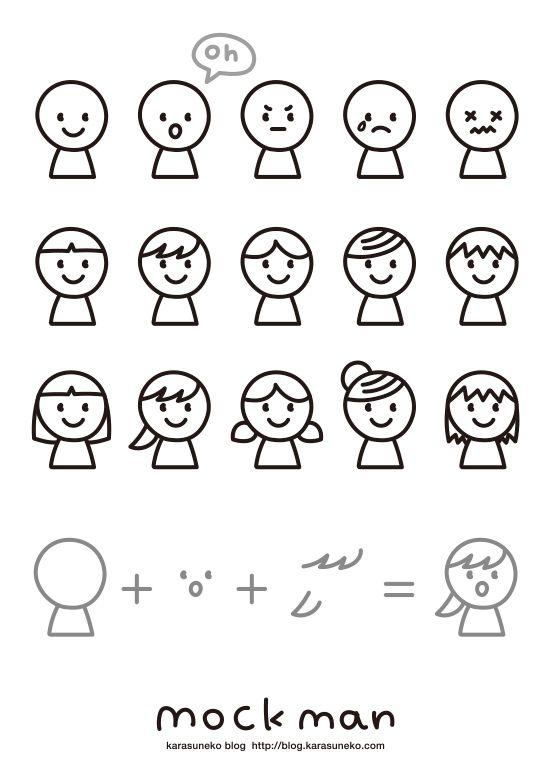 簡単な図説やモックアップに使えそうな、人のイラスト無料素材です! 表情や髪型も自由に組み合わせられるので、遊んでみてください。 私が描いたラクガキですので、非営利も商用利用も問いません。 良識の範囲内で、ご自由に使ってくださいませ! <サンプル> ダウンロードは下記からどうぞ Illustrator mockman_01_ai.zip , EPS mockman_01_eps.zip ※Illutrator CS4以上です。