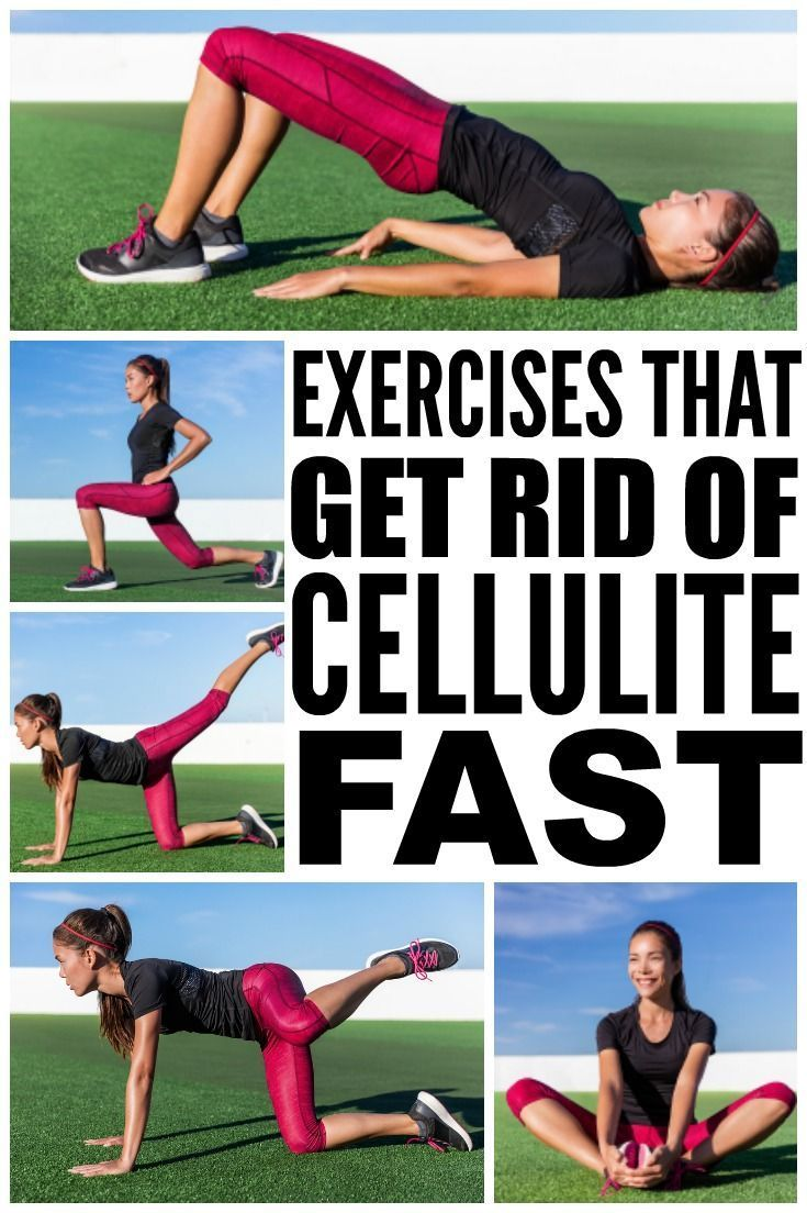 Want to know how to get rid of cellulite fast on problems areas like your butt, thighs, and legs? We're sharing 7 proven tips and strategies - including the best cellulite exercises and supplements - you can start implementing at home TODAY to tighten and tone your body to get rid of cellulite and stretch marks. And you don't need to adopt crazy diets or use abrasive coffee scrubs! These proven ways to get rid of cellulite are your ticket to the sexy body you've always wanted. Seriously.