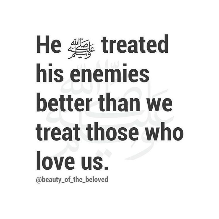 #AMercyToMankind #WhoWasMuhammad (S) #BeLikeMuhammad(S) Allahu Akbar. ❤️ How true is this. He, Prophet Muhammad (ﷺ), used to show mercy even to those who attacked and abused him. Yet how many of us show bad attitude even to those who we say we love. REFLECT | ACT | SHARE