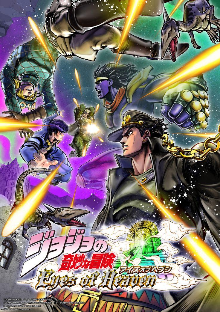Toujours attendu pour cet été sur Playstation 4, Jojo's Bizarre Adventure: Eyes of Heaven s'offre ce jeudi un nouveau trailer fraichement mis en ligne par Bandai Namco Entertainment Europe. Cette vidéo est centrée sur Phantom Blood, le tout premier arc narratif de JoJo's Bizarre Adventure et sur quleques personnages du jeu comme Jonathan Joestar, Will A. Zeppeli, Robert E.O Speed Wagon ou Dio Brando.