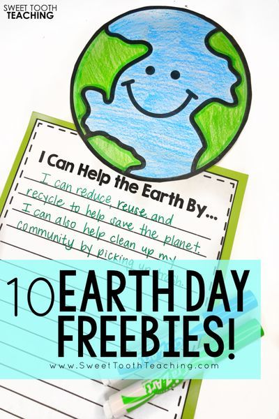 10 Earth Day Freebies in 2021 | Earth day projects, Earth ...