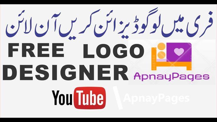 Urdu Free Logo Maker & Logo Design  Make a logo online, try it free! Hindi