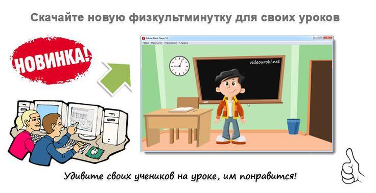 Подготовка к ЕГЭ по информатике.  Часть 1. Информация, системы счисления, пользовательский курс