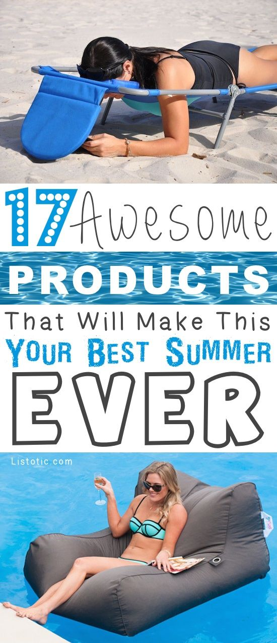 17 things you didn't know you needed this summer!