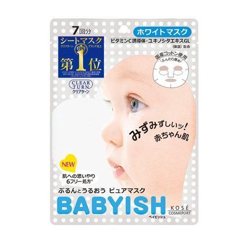 Clear Turn Babyish Whitening Face Mask 7 sheets Kose Cosmeport Made in Japan