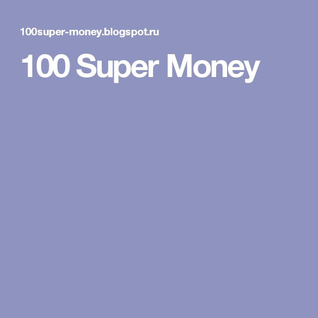 100 Super Money