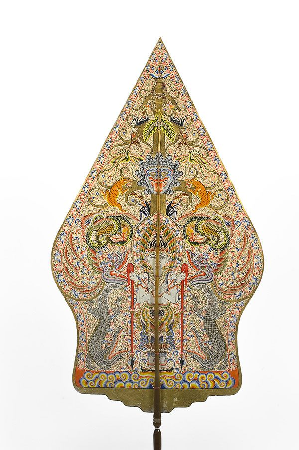Museum of International Folk Art | Dancing Shadows | How Wayang Kulit Are Made
