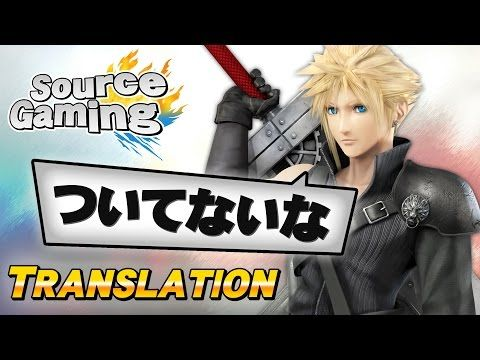 Cloud's Victory Quotes Translated - (Moreinfo on: https://1-W-W.COM/quotes/clouds-victory-quotes-translated/)
