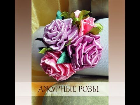 Ажурные розы на ободке - YouTube