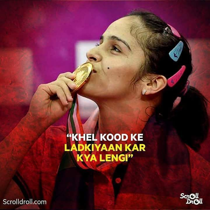 #thelogicalindian #womensday  Saina Nehwal - first Indian woman to become world number one badminton player. by thelogicalindian