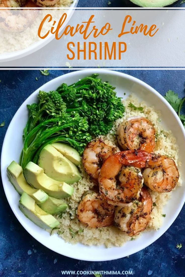 Cilantro Lime Shrimp Recipe Let S Chow Shrimp Seafood Recipes
