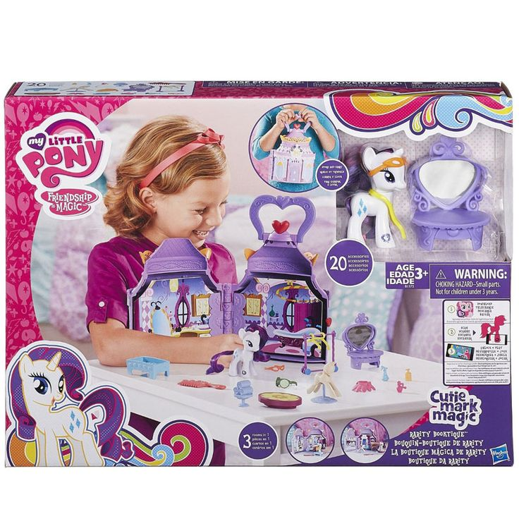 MLP Rarity's Boutique Playset
