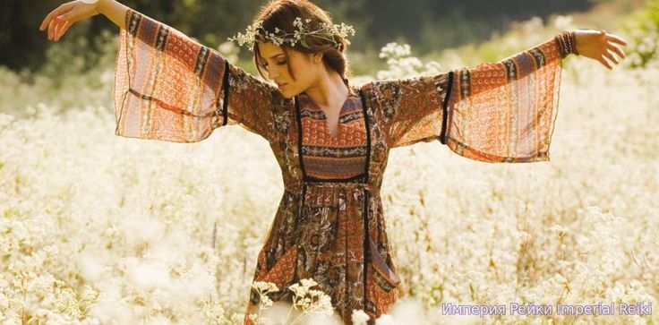 Медитация - Я родился - Земля наш дом - Страница 6 - Форум