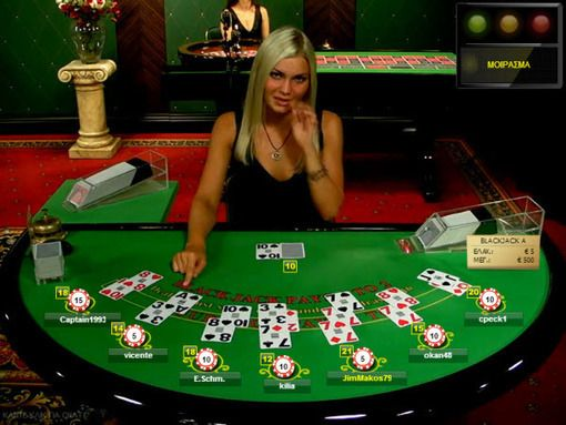 To be a roulette croupier