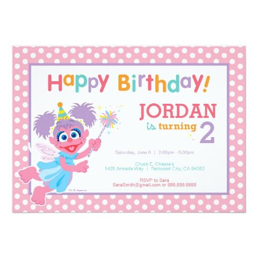 invitation birthday cards for kids