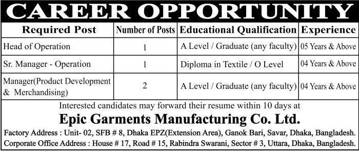Job Opportunity At EPIC Garments manufacturing Co. Ltd.