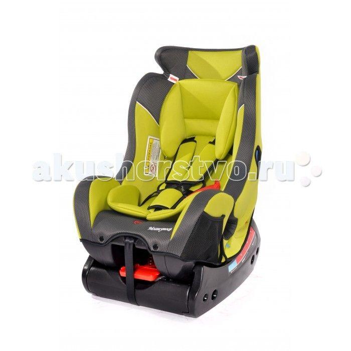 """Автокресло Мишутка LB718  Мишутка Автокресло LB718 для детей группы 0+/1/2 0-25 кг  Удобное и красивое кресло, которое обладает анатомической формой. Выполнено из ударопрочного пластика, поэтому надежно защитит ребенка от возможных ударов и повреждений. Чехол можно снять и постирать в стиральной машинке. Автокресло удобно и просто закрепляется в машине. Автокресло """"Мишутка"""" обладает оригинальным дизайном и отвечает всем требованиям безопасности. Внимание! Не устанавливайте детское автокресло…"""