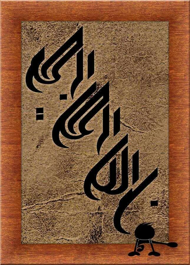 Imtiaz Jan adlı kullanıcının Bismilah panosundaki Pin