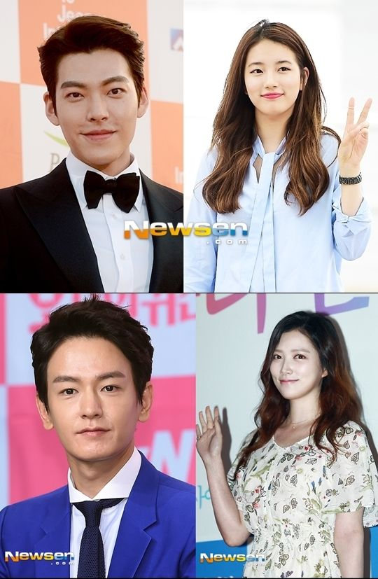 Im Joo Eun and Im Joo Hwan Join Kim Woo Bin and Suzy in Arbitrarily Fond | A Koala's Playground Arbitrarily Fond will start filming in early December