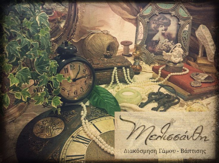 Vintage Victorian Wedding Decoration by Melissanthi