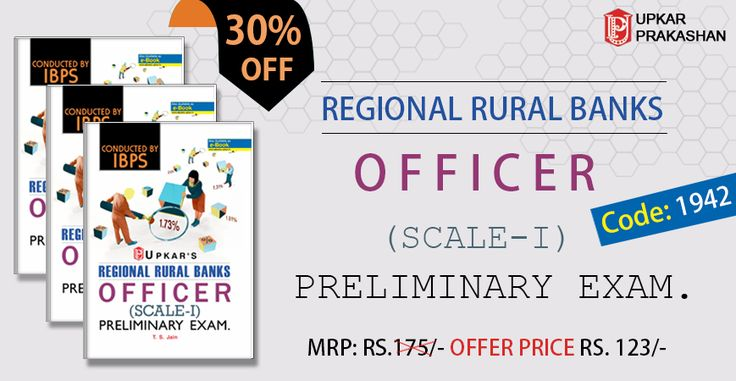 Regional Rural #Banks #Officer #Preliminary (Scale-I) Preliminary Exam #books.Cd:1942 @Rs.123. Order Now!!  #UpkarPrkashan #CompetitiveExamBooks