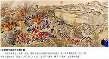 Taiping Rebellion - Wikipedia