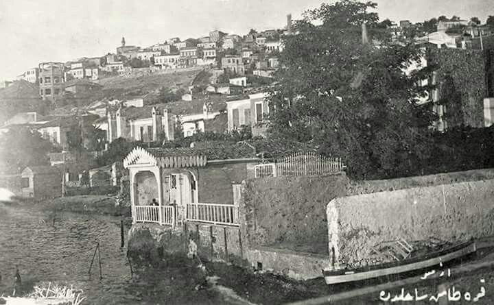 1900'lerin başlarında Karataş /Karataş ,early 1900's