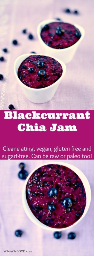 Healthy Blackcurrant Jam   WIN-WINFOOD.com  A delicious sweet spread that is full of intense natural flavors and wholesome ingredients. No cooking required, just a food processor and 5 minutes active time. #vegan #cleaneating #glutenfree #sugarfree #raw a