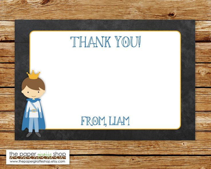 Prince Thank You Card | Little Prince Party Theme Chalkboard Thank You Card | Prince Birthday Thank You Card | Prince Birthday Party by ThePaperGiraffeShop on Etsy