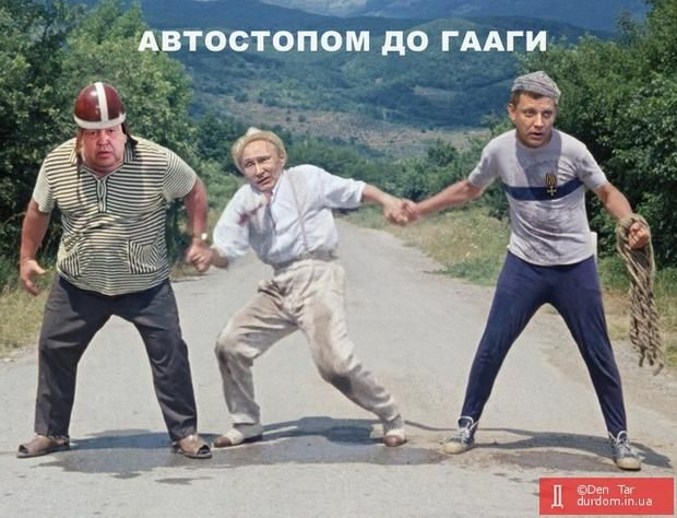 Фото: Политическиефотожабывторника: «Товарищи действуют в правильном направлении», фотографии, картинки,…