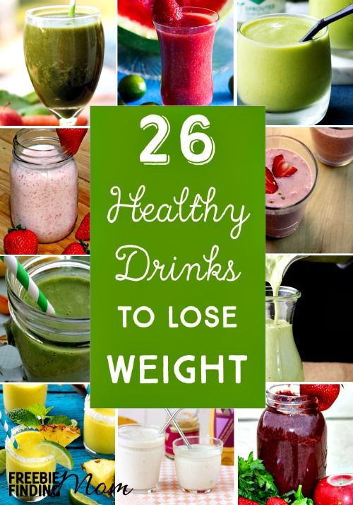 Is your body ready for swimsuit season? If you are trying to shed those pesky pounds, consider treating your body to delicious and healthy drinks to lose weight. Here are 26 recipes packed with fresh fruits and vegetables that will satisfy your taste buds, but help you achieve your weight loss goals as well. You'll find smoothies and shakes made with fruits like strawberries, pineapple, and banana combined with such ingredients as kale, chia, ginger or coconut oil.