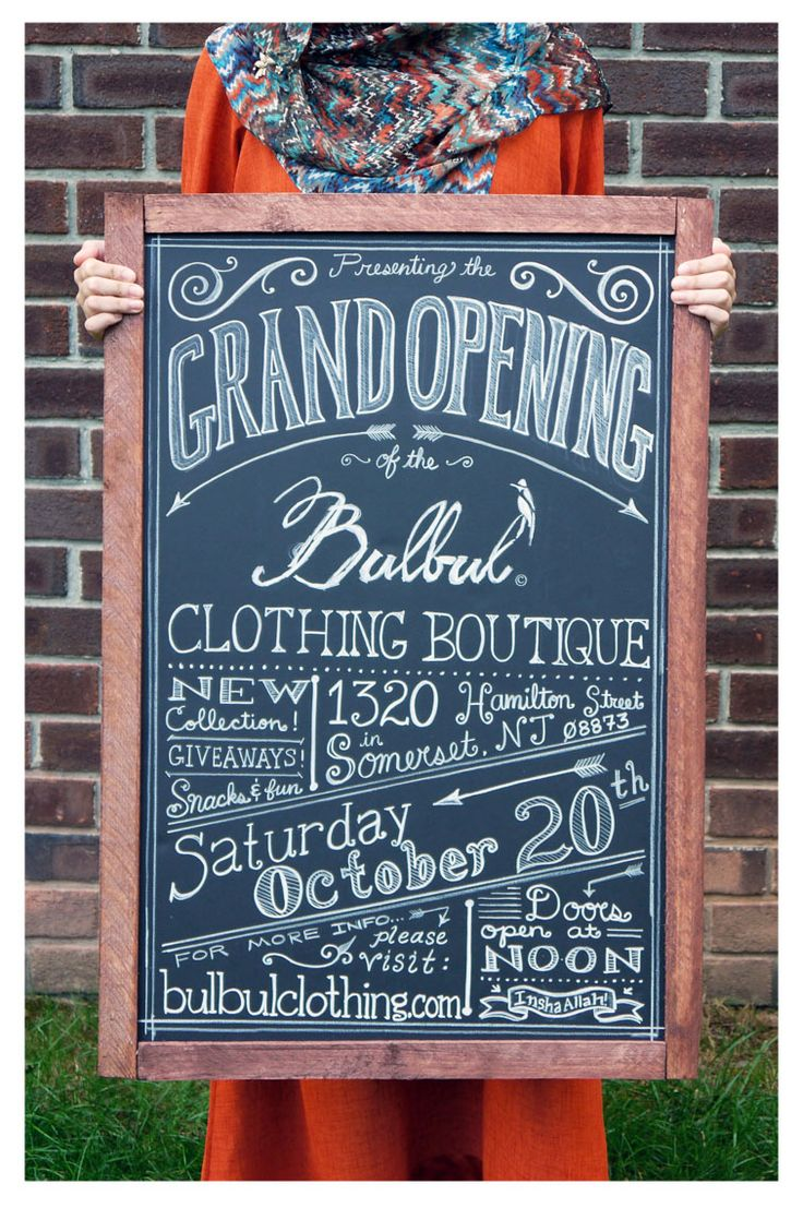 boutique grand opening flyer Google Search Get Crafty