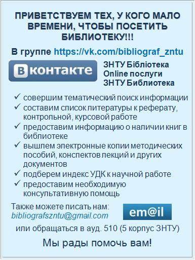 12809523_1100556836671453_1516670817338889930_n.jpg (385×513)