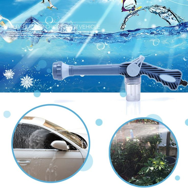 CTDSGW00007 Blue Garden Sprayer Car Washing Washer Plastic Garden Hose Pipe Connector Function Ez Jet Water Cannon 8 In 1 Turbo www.peoplebazar.net    #peoplebazar