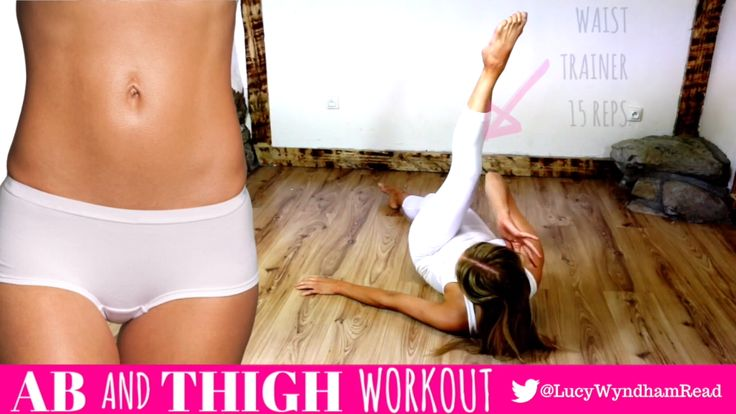 EASY TO FOLLOW THIGH TONING AND WAIST SCULPTING WORKOUT – JUST 4 MOVES AND YOU W…