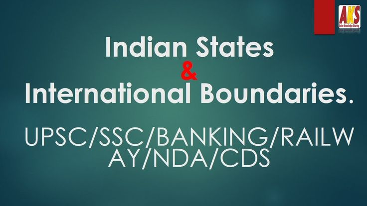 Indian States and International Boundaries