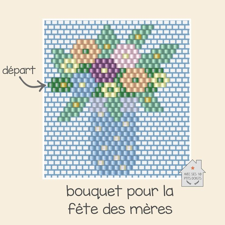 ob_cda679_grille-bouquet.jpg 3937×3937 pixels