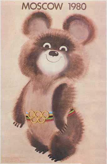 1980 Summer Olympics bear. Вещи времён СССР.