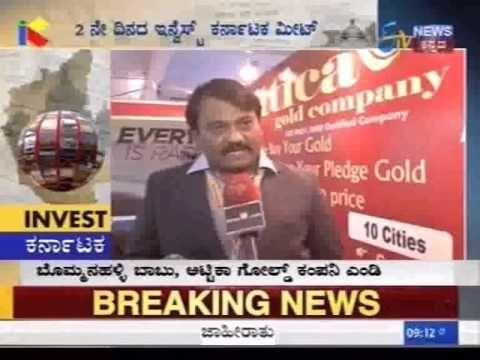 Invest Karnataka 2016 - Franchise Business Opportunity