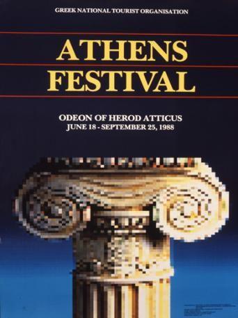 ATHENS FESTIVAL 1988. Σχεδιαστής σύνθεσης ο Θ. Σπυρόπουλος για τον EOT.