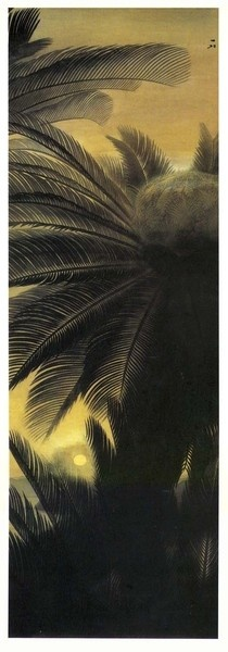 Isson TANAKA, Japan (1908~1977)
