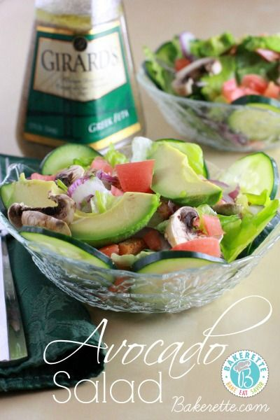 This Avocado Tomato Salad Recipe is a colorful medley of fresh herbs and veggies for the perfect spring salad. Bakerette.com