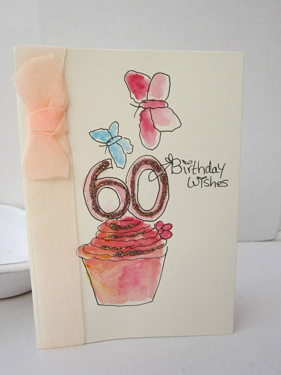 60th Birthday Card Watercolour Card Mum 60 Birthday Card 60th