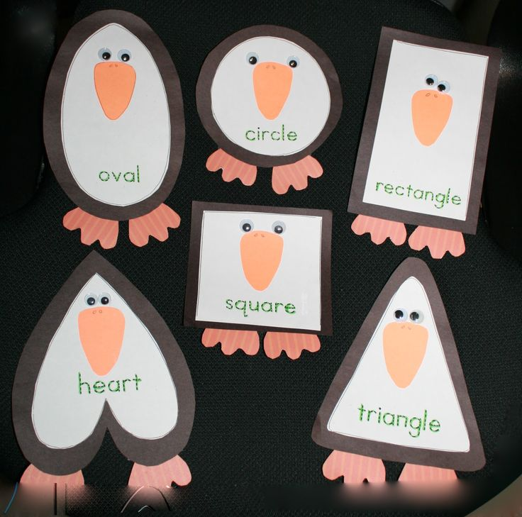 Classroom Freebies: Silly Shaped Penguins