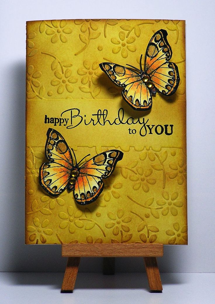 Как сделать открытки с бабочками, для открытки своими
