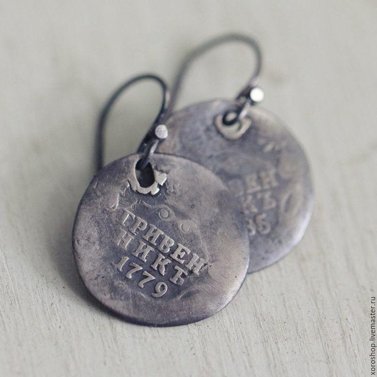 Купить серьги гривенники с монисто 3 - серебряный, антиквариат, винтаж, круглые серьги, исторический, монета