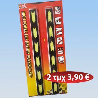 Σετ 2 LED αυτοκινήτου 3,90 €-Ευρω