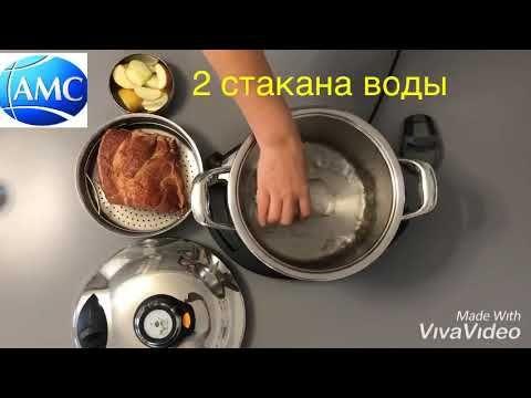 f1b262a5f979bb302e2aaf27455a9089 - Amc Rezepte